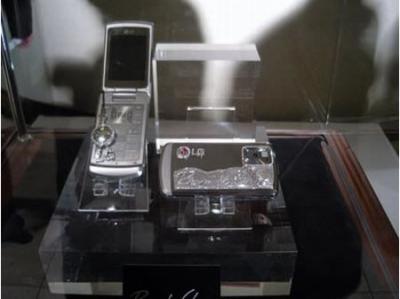 LG Shine — LG выпустила телефон инкрустированный бриллиантами