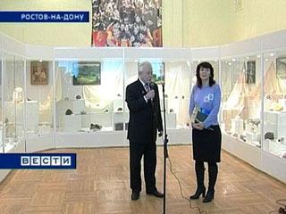 В Ростове открылась выставка драгоценных камней