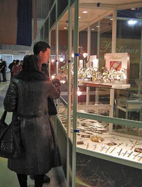 9-я  российская выставка- ярмарка  «УралЮвелир – 2009»