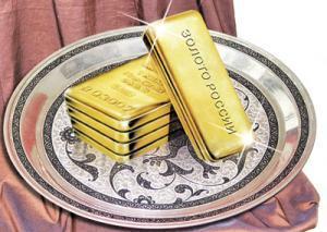 «Золото России-2009»