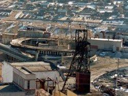 Крупнейший золотодобывающий рудник запущен в Забайкалье
