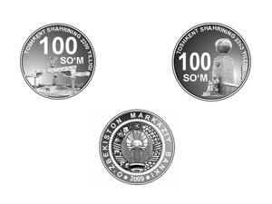 К 2200-летию Ташкента выпустят юбилейные монеты