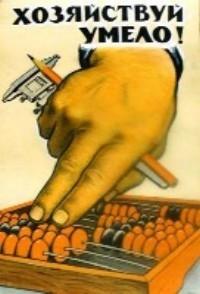 Архив. 1998 г. Московская Правда: Украшения не только для богатых. Ювелирные Известия - J-izvestia.ru