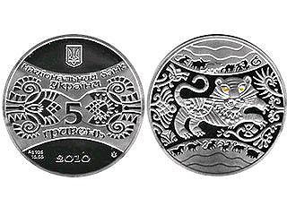 На Украине выпустили «тигриную» монету . Ювелирные Известия - J-izvestia.ru